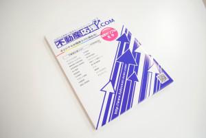 catalog-hyoshi
