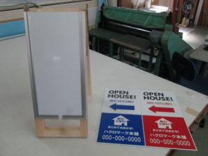 面板差し替え可能なA型看板