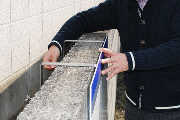 駐車場看板の取り付け道具