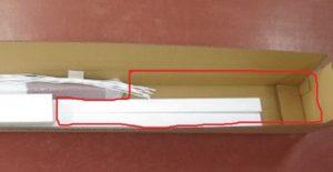 看板取付用品の梱包方法