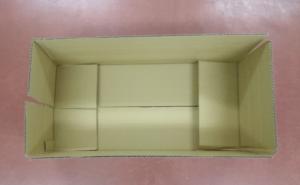 誘導看板に合わせたダンボール箱