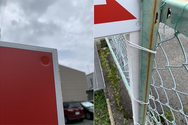 オリジナル突き出し駐車場看板 ビス止め